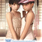 【3Dエロアニメ動画】夏のひめごと。