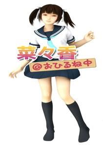 【3Dエロアニメ動画】菜々香@おひるね中